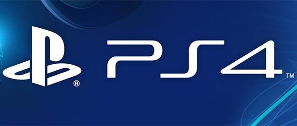PS4 cabeza noticia