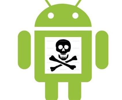 android-malware hi