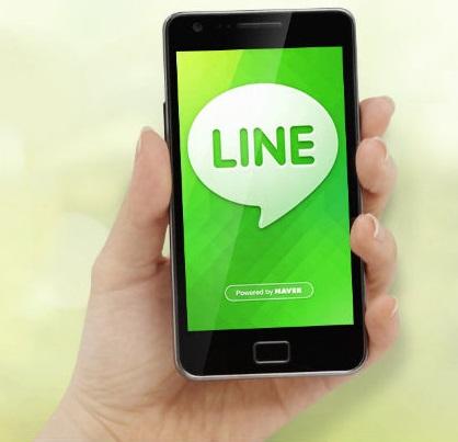 line-hand