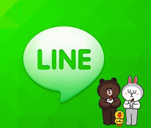 LINE-CHILE-terremoto