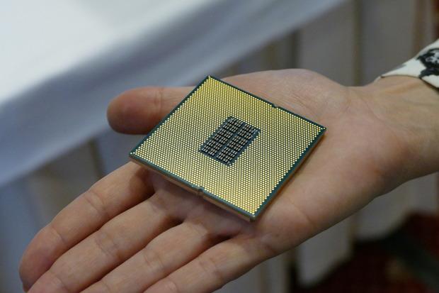 chip ARM Qualcomm