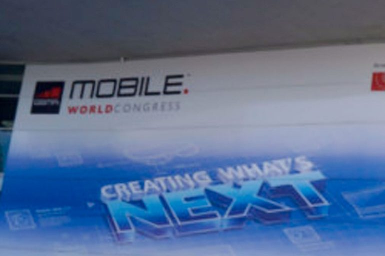 Cancelado el Mobile World Congress 2020
