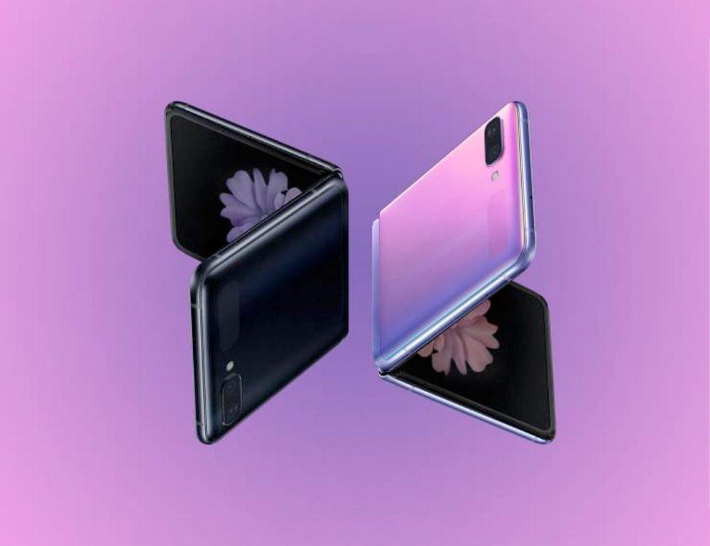 Llega a Latinoamérica el Samsung Galaxy Z Flip