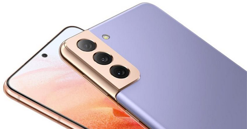 Diseño Samsung Galaxy S21