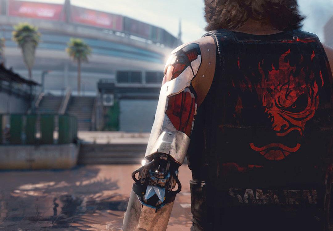 próxima actualización de Cyberpunk 2077